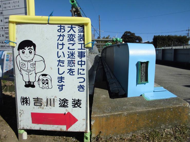 太平橋_03