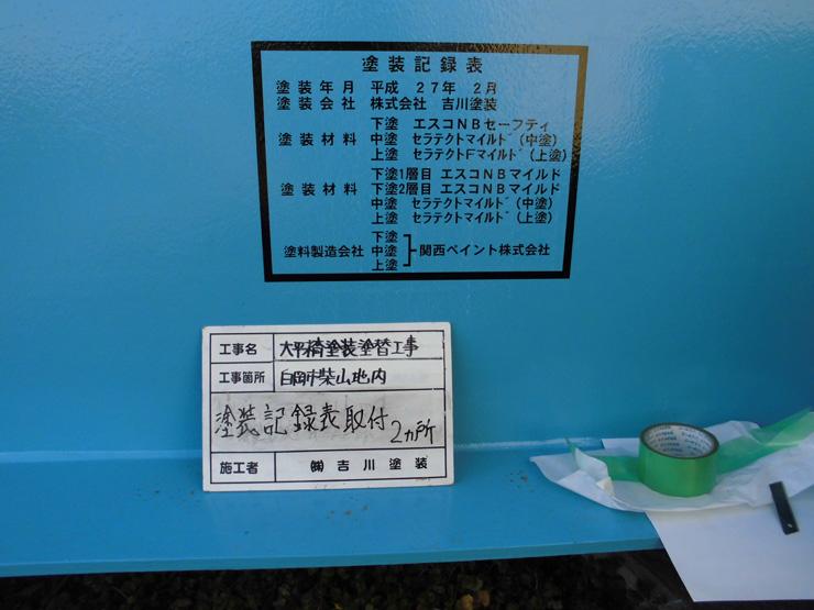 太平橋_02